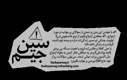 http://radepamag.persiangig.com/image/Radepa/radepa1/3-A.soori.png